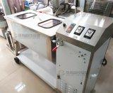 Смеситель еды коммерческого использования, машина Kitchenware смешивая (FC-608)