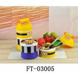 스테인리스 아이들 (FT-03005)를 위한 귀여운 음식 저장 상자