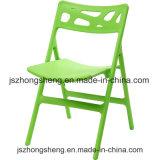 熱い販売法! 簡単なプラスチック金属の庭のホーム椅子