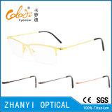 Telaio dell'ottica di Eyewear di vetro di titanio Semi-Senza orlo leggeri del monocolo (8120)