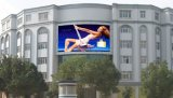 すくいのパネルの屋外のフルカラーのLED表示スクリーン