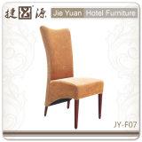 금속 호텔 대중음식점 식당 의자 (JY-F07)