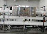 관개를 위한 염분제거 시스템