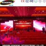 El módulo de interior de la pantalla de visualización de LED de SMD3528 P6 RGB a presión el alquiler de interior de aluminio LED de la fundición