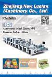 Automatische klebende Kasten-Maschine für 4/6 Eckkasten (GK-980SLJ)