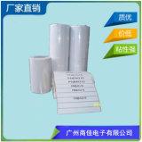 Признавайте размер изготовления на заказ для ярлыка бумаги медной доски