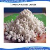 工場価格の窒素肥料の粒状のアンモニウムの硫酸塩