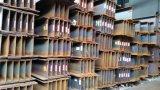 탄소 강철을%s 가진 건축 사용 넓은 플랜지 H-Beams