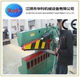 Máquina hidráulica da tesoura do metal do Ce