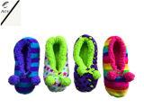 أربعة لون مرجان مخمل أحذية داخليّة ([ر-سل1640])