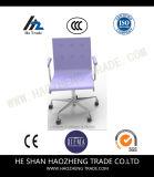 Hzpc172는 디자인 플라스틱 의자 팔걸이를 골라낸다