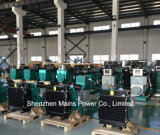 150kVA 120kw Reserveleistungs-Cummins-industrieller Dieselgenerator Genset