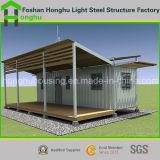 Camera d'acciaio domestica prefabbricata della baracca del contenitore di Matel