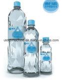 Uの技術Cgfのシリーズによってびん詰めにされるミネラルか純粋な水充填機