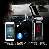 De FM Transmitter van Bluetooth met Dual USB Car Charger