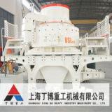 Heiße Verkaufs-Steinzerquetschenmaschine (VSI8518)