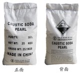 腐食性ソーダ真珠99%の非常に低価格
