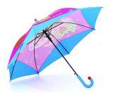 مستقيمة علبة طباعة أطفال مظلة