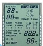 Segment LCD Tn-Digit-Zoll LCD-7