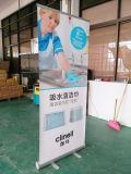 Standard Retractable Banner Stands (DR-02-C)