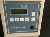 Vente chaude et appareil de contrôle de frottement de stabilité de couleur de prix usine