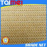 HDPE Netto Zonnescherm, het Tarief van Schaduw 70%-90%