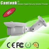 Камера IP инфракрасного 90m Сони CMOS фабрики CCTV HD (IP200CU90SL)