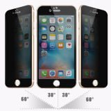 iPhone Samsung를 위한 반대로 전망 강화 유리 스크린 프로텍터