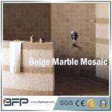 内部のフロアーリングデザインのためのベージュ磨かれた自然な大理石のモザイクかタイル