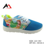 Отдых Shoes Carton Printing Injection для Children (AK316)