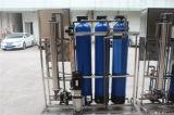 Выпивая машина очищения воды RO для 2000lph