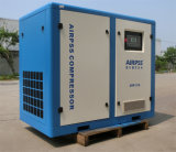 compresseur d'air industriel de 37kw 50HP à vis