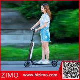 Новые продукты 2016 года Дешевые электрический самокат для взрослых