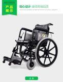 Paraplegia를 위한 Topmedi Rehabilitation Therapy Supplies Manual Standing Wheelchairs