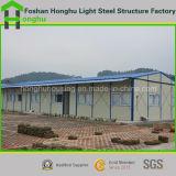Casa de acero ligera del campo K de la comodidad del trabajo de la casa prefabricada del Anti-Terremoto