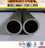 冷たい-自動車予備品のための引かれた継ぎ目が無いJIS 3445 Stkm 11Aの炭素鋼の特別な管