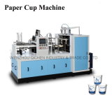 Cup de papel Machine para el PE papel Cup (ZBJ-X12) Uno PE& Two