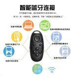 Супер малое дистанционное управление радиотелеграфа Bluetooth