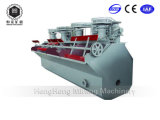銀、金、錫、鉛、銅鉱石の浮遊の分離機械