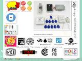 DIY voller kompletter RFID Karten-Tür-Zugriffssteuerung-Installationssatz mit elektrischem Schlag-Verschluss