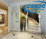آمنة جميل سكنيّة رفاهية دار مصعد