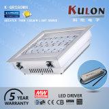 오래 견딘 Stability 80W LED Recessed Light Lamp