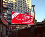 광고를 위한 옥외 풀 컬러 LED 스크린 전시