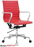 現代ホーム家具の調節可能なホテルの革Aluniniumのオフィスの椅子(A2014-S)