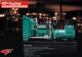 Tipo movido fácil 2017 del acoplado del generador silencioso más nuevo del diseño de Kanpor Genset diesel accionado por Yuchai Electric