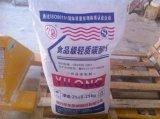 Carbonato di calcio chiaro del carbonato di calcio del commestibile 98%