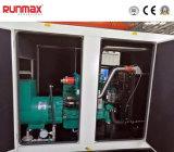 groupe électrogène du gaz 40kw/50kVA, engine de gaz naturel