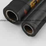 Резина Hose32mm изготовления Китая гибкая гидровлическая