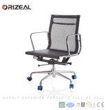 Cadeira de mesa ergonómica traseira do grupo de alumínio do desenhador de Orizeal baixa (OZ-OCE019)