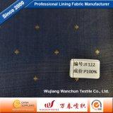 Ткань Dobby полиэфира высокого качества для подкладки Jt122 одежды